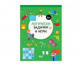 Детска образователна книжка на Издателство Софтпрес - Логически задачки и игри, 6+