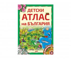 Детска образователна книжка на Издателство Софтпрес - Детски Атлас на България
