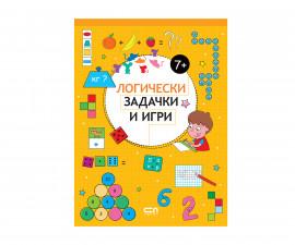 Детска образователна книжка на Издателство Софтпрес - Логически задачки и игри, 7+