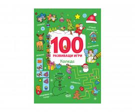 Детска образователна книжка на Издателство Софтпрес - 100 развиващи игри - Коледа