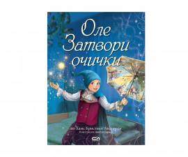 Детска занимателна книжка на Издателство Софтпрес - Оле Затвори очички, Илюстрации Ана Григориев