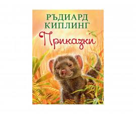 Детска занимателна книжка на Издателство Софтпрес - Приказки