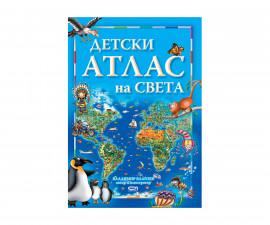 Детска образователна книжка на Издателство Софтпрес - Детски Атлас на света
