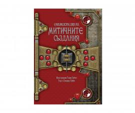 Детска образователна книжка на Издателство Софтпрес - Енциклопедия на митичните създания