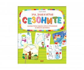 Детска образователна книжка на Издателство Софтпрес - Уча, зная и играя - Сезоните 01035126