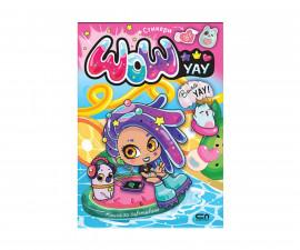 Детска занимателна книжка на Издателство Софтпрес - Wow! Вила Уау! - Оцветявай без боички 01035505