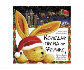 Романи за деца Издателства Издателство Фют 3800083818236