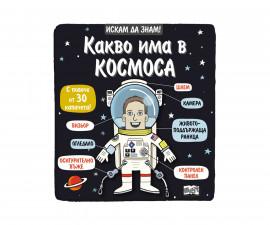 Образователни книги Издателства 3800083818052