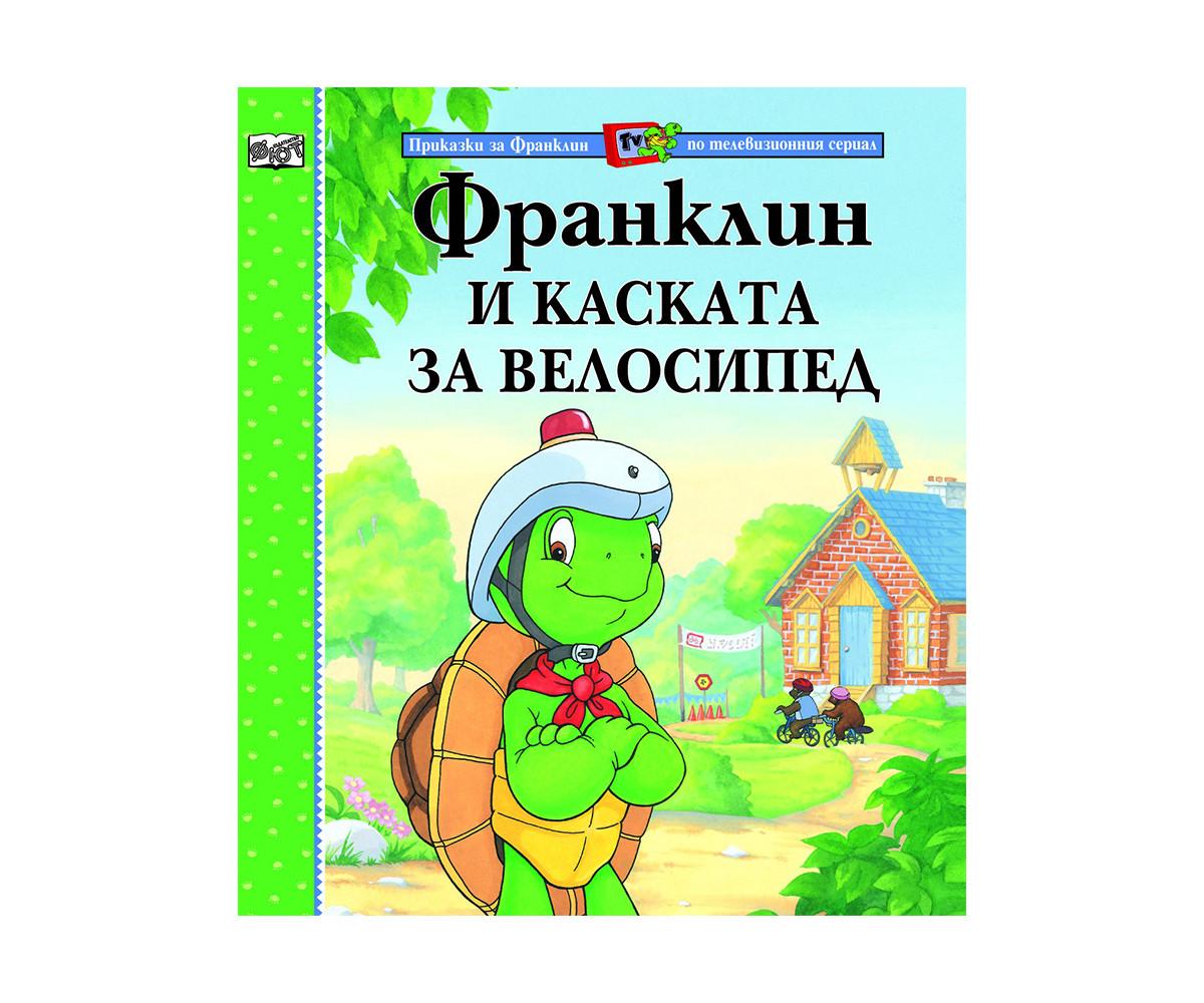 Разкази Издателства Издателство Фют 3800083806639
