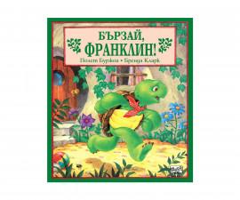 Разкази Издателства Издателство Фют 3800083803652