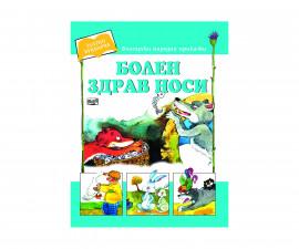 Разкази Издателства Издателство Фют 3800083810636