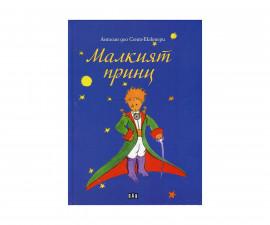 Разкази за деца на издателство Пан - Малкият принц