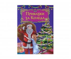 Приказки на издателство Пан - Приказки за Коледа