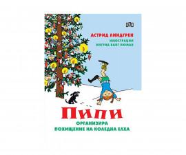 Разкази за деца на издателство Пан - Пипи организира похищение на коледна елха