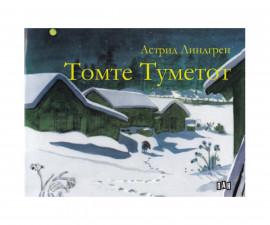 Приказки и легенди на издателство Пан - Томте Туметот