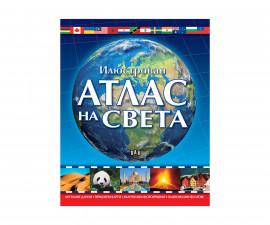 Детска енциклопедия на издателство Пан - Илюстрован атлас на света