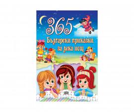 Детска занимателна книжка на издателство Пан - 365 Български приказки за лека нощ