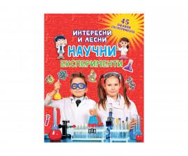 Детска образователна книжка на издателство Пан - Интересни и лесни научни експерименти