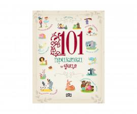Детска занимателна книжка на издателство Пан - 101 приказки за лека нощ