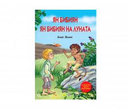 Детски роман на Издателство Пан - Ян Бибиян, Ян Бибиян на луната - лукс