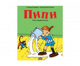 Детски роман на Издателство Пан - Пипи оправя всичко - комикс