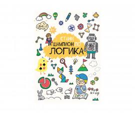 Детска образователна книжка на Издателство Пан - Стани шампион по логика
