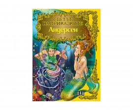 Приказки и легенди на издателство Пан Светът на приказките - Андерсен 9786192403799