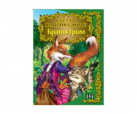 Приказки и легенди на издателство Пан Светът на приказките - Братя Грим 9786192403805