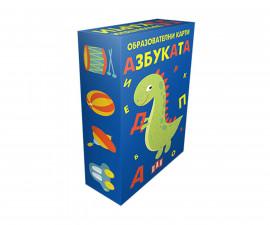 Образователни книги на издателство Пан Образователни карти - Азбуката 9786192403416