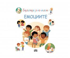Енциклопедии на издателство Пан Енциклопедия за най-малките - Емоциите 9786192403591