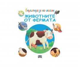 Енциклопедии на издателство Пан Енциклопедия за най-малките - Животните от фермата 9786192403690