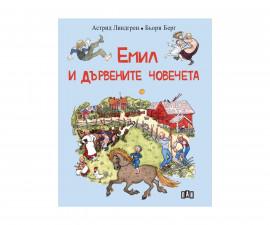 Разкази на издателство Пан Емил и дървените човечета 9786192403935