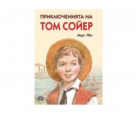 Романи за деца на издателство Пан Приключенията на Том Сойер - Лукс 9786192404123