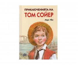 Романи за деца на издателство Пан Приключенията на Том Сойер - Цветна с меки корици 9786192404130