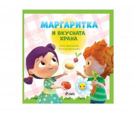 Занимателна книга за деца Маргаритка и вкусната храна