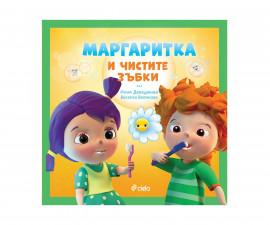 Занимателна книга за деца Маргаритка и чистите зъби