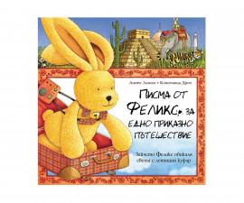 Романи за деца Издателства Издателство Фют 3800083817239