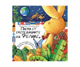Романи за деца Издателства Издателство Фют 3800083817178