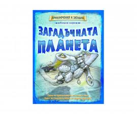 Книги игри Издателства Издателство Фют 3800083814351