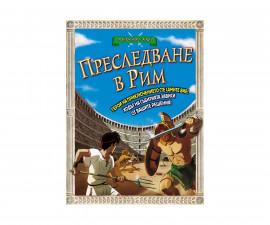 Книги игри Издателства Издателство Фют 3800083819844
