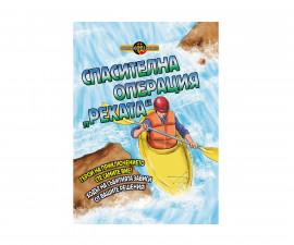 Книги игри Издателства Издателство Фют 3800083818854