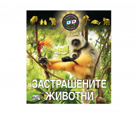 Енциклопедии Издателства Издателство Фют 3501-605