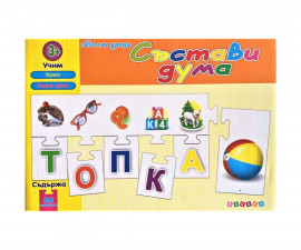 Детска занимателна игра Състави дума