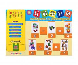 Детска занимателна игра Макси пъзел - Цифри