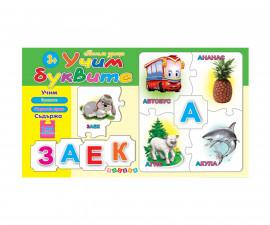 Детски образователен макси пъзел на Издателство Посоки - Учим буквите