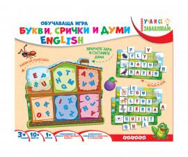 Детска образователна книжка на Издателство Посоки - Обучаваща игра - Букви, срички и думи English