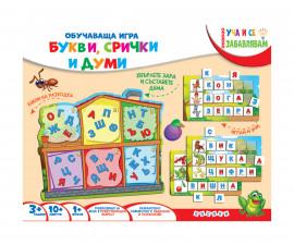 Детска образователна книжка на Издателство Посоки - Обучаваща игра - Букви, срички и думи