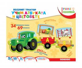 Детска образователна книжка на Издателство Посоки - Веселият трактор - Учим буквите и цветовете