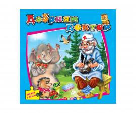 Детски пъзел на Издателство Посоки - Книжка с пъзел: Добрия доктор 9789453614699
