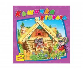 Детски пъзел на Издателство Посоки - Книжка с пъзел: Къщичка в гората 9789453614682